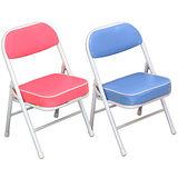 《成功》2入可愛兒童專用椅(兩色可選)
