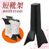 《東京鐵塔》立式中短靴架(2雙)組