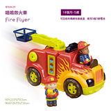 【美國B.Toys感統玩具】喵嗚救火車