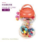 【美國B.Toys感統玩具】卡啦環咬牙器(橘色罐蓋)
