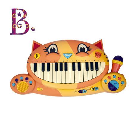 【美國B.Toys感統玩具】大嘴貓鋼琴