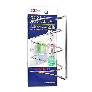 日本LEC-不鏽鋼流理台吸盤3格架