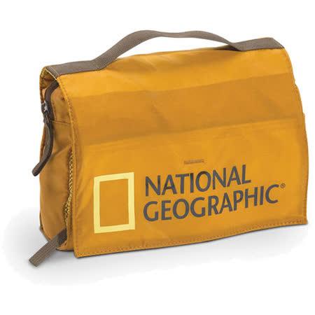 國家地理 National GeographicNG A9200 多功能收納包