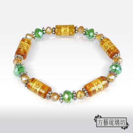 【方藝琉璃坊】六字大明咒祈福招財祥瑞細緻黃水晶手環