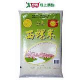 金農西螺米4kg價格