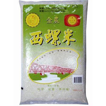 金農西螺米4kg
