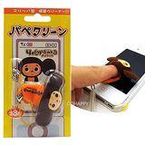 日本進口【俄羅斯大耳猴】iphone螢幕造型拭鏡布吊飾