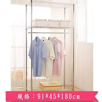 上宜 三層電鍍衣櫥組附布套(90*45*180cm)