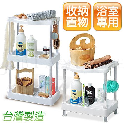 《森林舒活》洗滌衛浴收納架2入組(2層+3層)