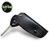 Key Box 遙控式汽車鑰匙皮套(NISSAN專用皮套11cm)