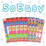 【SoEasy】超值10件真空壓縮袋組