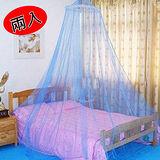 優質封閉式蕾絲邊造型吊頂蚊帳 兩入