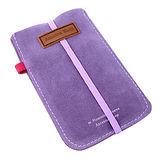 【iSFun】繽彩絨面*多用途薄型手機套/紫