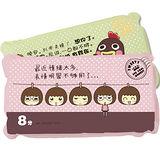 《芸佳》1入卡通沁涼水枕(雙款可選)