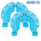 勳風節能雙用降溫冰晶片組HF-1416H(超值兩入組)