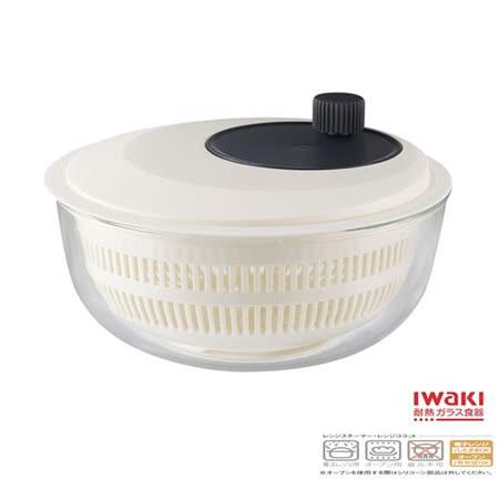 iwaki 蔬食調理瀘水器微波玻璃調理鍋-2.7L