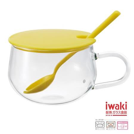 iwaki 玻璃微波調理杯300ml-芥茉黃