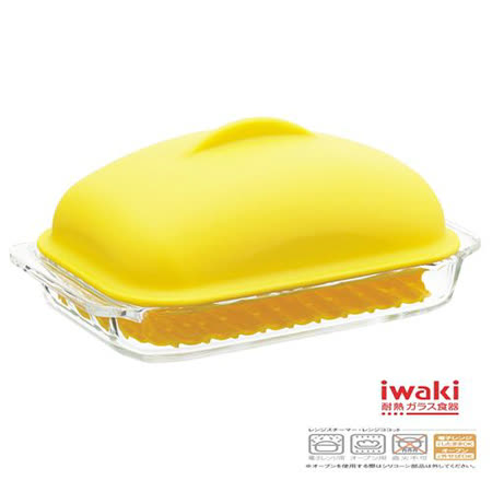 iwaki 巨蛋蓋型方型玻璃調理盤 700ml-芥茉黃