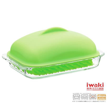 iwaki 巨蛋蓋型方型玻璃調理盤 700ml-鮮草綠