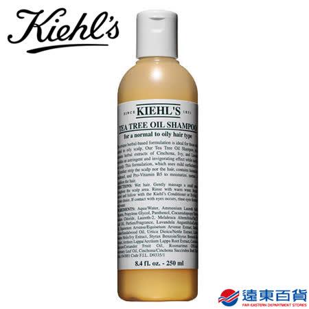 KIEHL'S 契爾氏 茶樹油洗髮精250ML