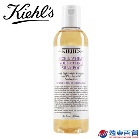 KIEHL'S 契爾氏 米麥蛋白豐盈洗髮精250ML