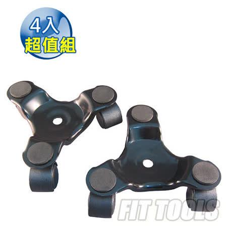 【良匠工具】重家具移動三輪車(4入)(四個即可移動鋼琴)