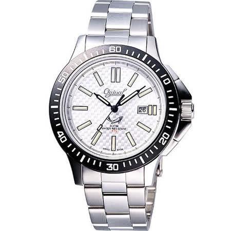 Ogival  夜鷹氚氣燈管造型腕錶(8003M銀)-銀