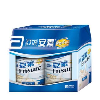 亞培安素優能基禮盒組(850g+400g)