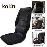 歌林Kolin-多功能舒適涼風舒壓按摩墊-家用/車用型(KMA-RC01)