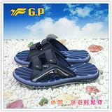 【G.P】新款男/女-舒適休閒拖鞋G6289-20(藍色)共三色