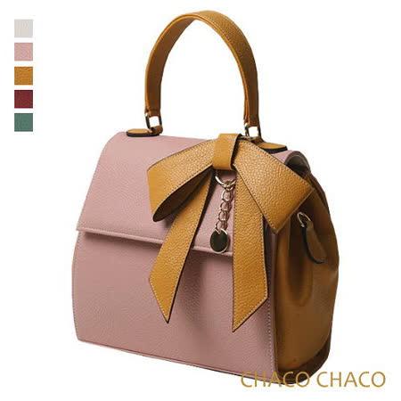 現貨【CHACO韓國】韓製Ribbon bag撞色蝴蝶結吊飾包 NO.2982 粉色