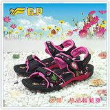 【G.P】新潮夢幻美鞋~立體雕花設計時尚超美涼鞋G7222W-15(黑桃粉色)共三色