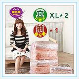 《購得樂》立體真空袋全能(XL)3件組