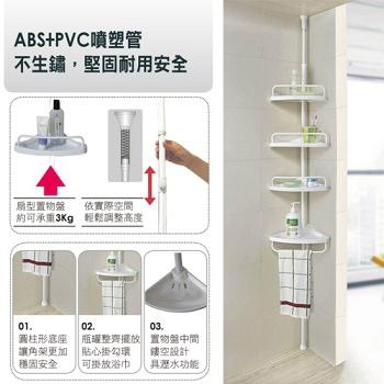 超實用頂天立地轉角四層收納架(客廳臥室/廚房浴室可用)