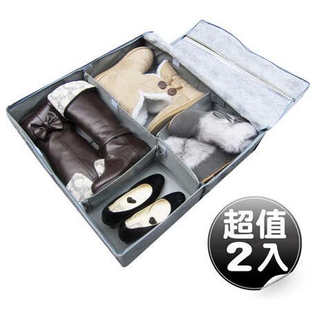 【SoEasy】超值2入竹炭6格鞋靴整理箱50L-可自由分隔