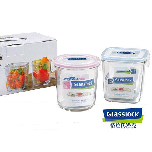 ~Glasslock~二件式強化玻璃保鮮罐組 GL44