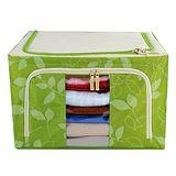 《自然風》可摺疊萬用鐵架衣物收納箱(66L)_綠