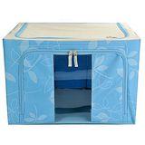 《自然風》可摺疊萬用鐵架衣物收納箱(66L)_藍