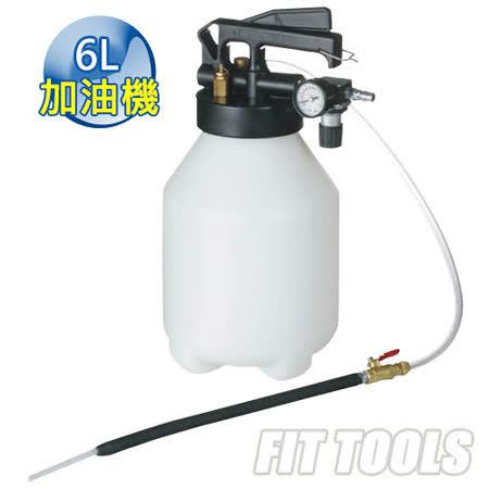 【良匠工具】6L純加油機 附調壓閥及壓力錶