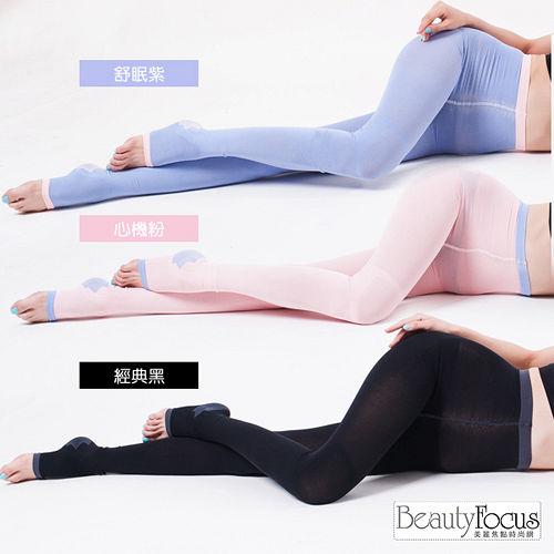 斑斕焦點。漸進式沁涼睡眠雕塑褲襪(3色)2382