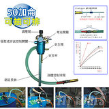 【良匠工具】50加侖氣動可抽可排抽油分裝機