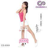 ★佩甄推薦★【強生CHANSON】動感美腿機CS-8069