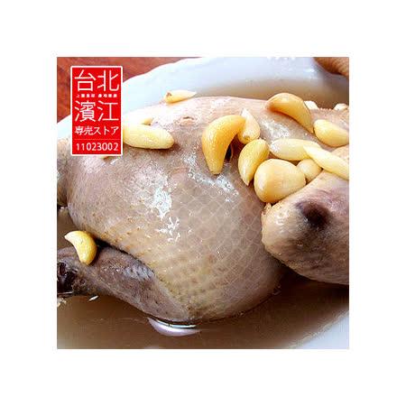 《任選》《台北濱江》蒜頭雞(3~4人份/3公斤)