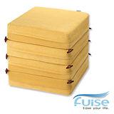 【Fuise】芙依絲超耐磨絨布系列-四摺方型椅(牛奶糖)