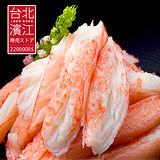 《任選》《台北濱江》日本雙子星蟹肉條(1包)