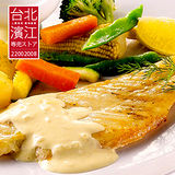《任選》《台北濱江》法式餐廳多利魚(800g/1包)