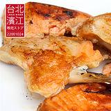 《台北濱江》市場稀少鮭魚下巴(500g/包)(任選)