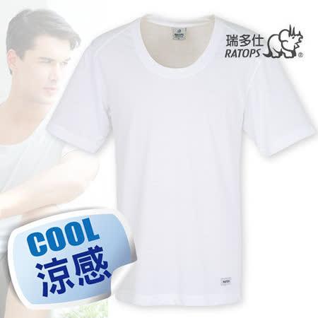 【瑞多仕-RATOPS】男款 Coolmax 圓領快乾排汗內衣/白 DE7003 B