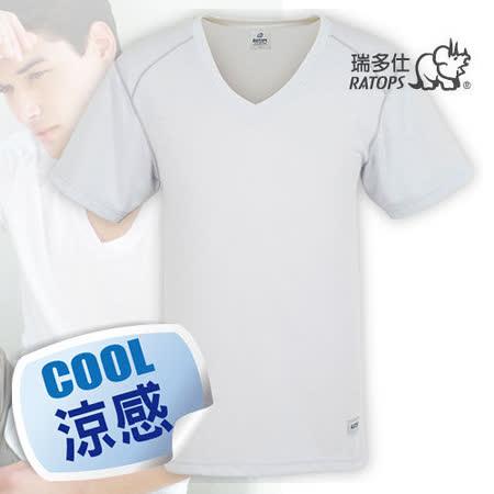 【瑞多仕-RATOPS】男款 Coolmax V領快乾排汗內衣/銀灰 DE7004 B