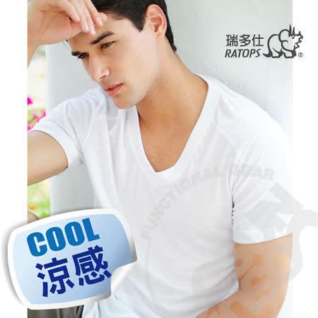 【瑞多仕-RATOPS】男款 Coolmax V領快乾排汗內衣/白 DE7005 B